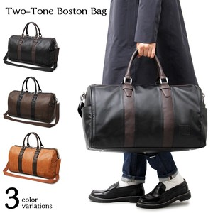 Genuine Leather Antique Leather Big Overnight Bag