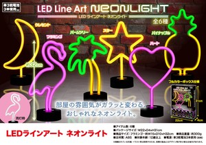 LED Line Art Neon Light