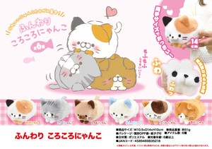 Soft Toy Cat Funwari Koro-Nyan