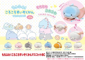 Soft Toy Fluffy! Mascot