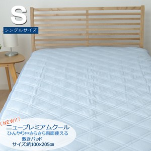 Mattress Pad Washable Cool Premium Floor Pad Water Absorption Fast-Drying Reversible