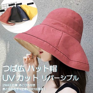 Hats & Cap Ladies Broad-brimmed Reversible UV Cut Hat Folded