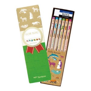 velty Hello Nature Gift Pencil Set KH