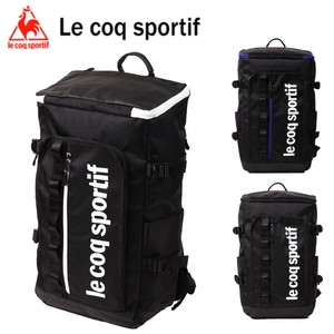 Lecoq Pack Light-Weight Trip Student