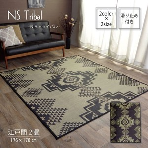 Rush Carpet Tribal