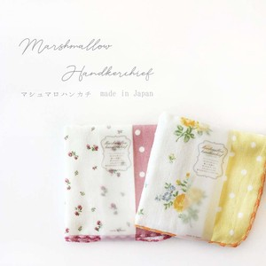 Marshmallow Marshmallow Handkerchief Flower