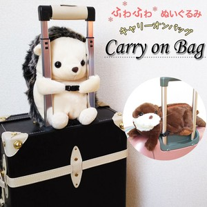 Carry Bag Bag Soft Toy Bag Diagonally Shoulder Trip Bag Trolley Bag