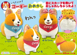 Corgi Plush Dress Up Big