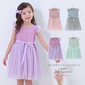 Band 4 Colors Children's Clothing Girl Kids