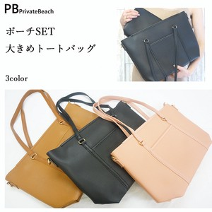 Larger Tote Bag Pouch Set