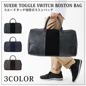 Suede Overnight Bag Men's Ladies Trip Large capacity Sport Business Leather