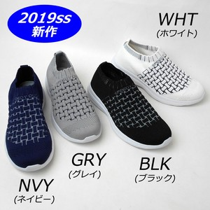 S/S Looks like Socks Light-Weight Soft Knitted Shoes