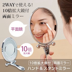 Magnifying Glass Hand Stand Alone Mirror