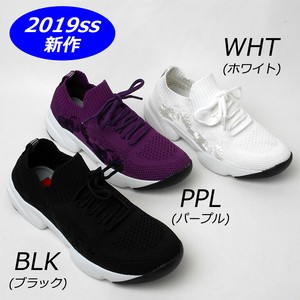 S/S Light-Weight Soft Knitted Shoes