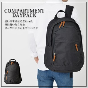 Backpack Men's Ladies Large capacity Going To School Black Nylon Business