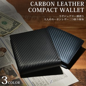 Genuine Leather Carbon Leather Two Wallet Men's Ladies Leather Storage Wallet Coin Purse