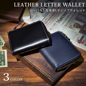 Genuine Leather Wallet Compact Men's Ladies Leather Storage Wallet Coin Purse