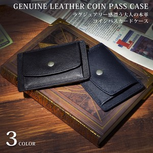 Genuine Leather Coin Card Case Coin Purse Coin Case Men's Ladies Commuter Pass Holder Card