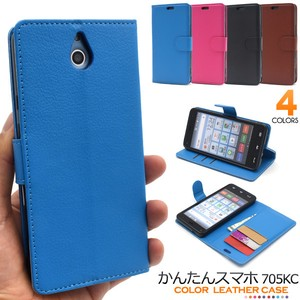 Smartphone Case Easy Smartphone Color Leather Notebook Type Case