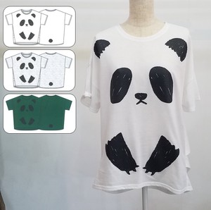 Hand-writing lame Print Panda Bear