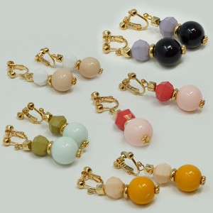 Pastel Ball Earring