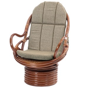 Relax Rotation Chair