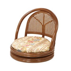 Compact Rotation Legless Chair Type of Low