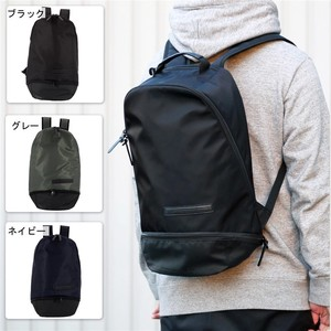 Walt Water-Repellent Processing Backpack