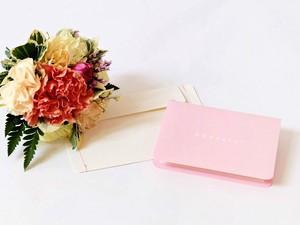 【神戸派計画】nuino greeting card|グリーティングカード