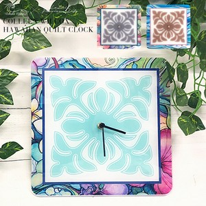 Hawaiian Quilt Wall Clock
