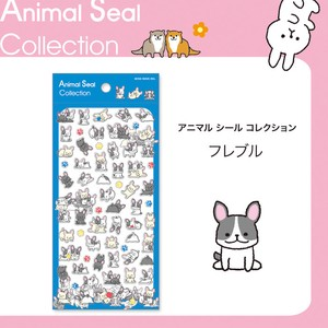 Animal SEAL Collection Fureburu