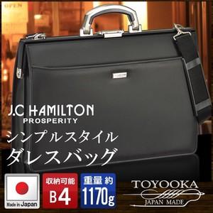 【日本製】【豊岡製鞄】J.C HAMILTON ダレスバッグ