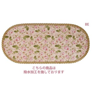 Redoute Sofy Sanitary Napkins Table Runner