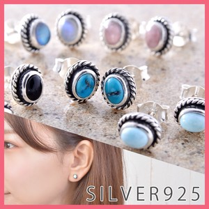 Silver 925 Natural stone Pierced Earring Oval