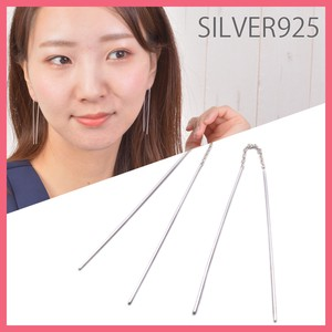 Silver 925 Long Stick American Pierced Earring