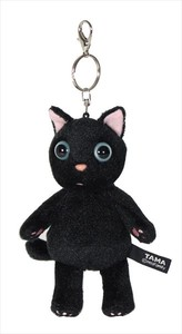 Tama-Chan Soft Toy Key Ring