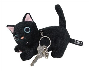 Tama-Chan Soft Toy Key Ring Horizontal