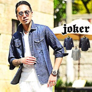 S/S Three-Quarter Length Denim Shirt
