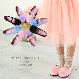 S/S Ballet Shoes 4 Colors Kids