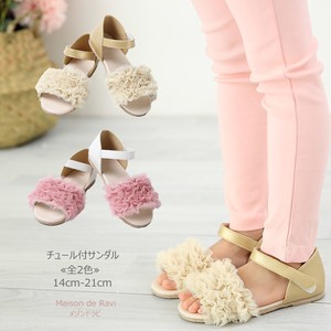 S/S Sandal 2 Colors Kids Girl