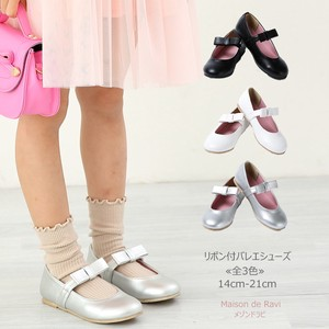 Strap Ribbon Ballet Shoes 3 Colors Kids Girl