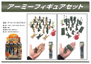 Army Figure Set