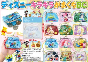 [2019NewItem] Sales Promotion Disney Glitter