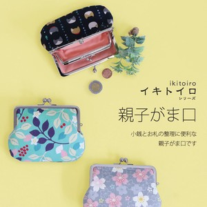 Parent And Child Coin Purse Kyoto