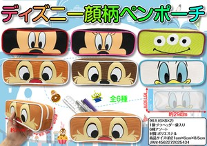 [2019NewItem] Sales Promotion Disney Pen Pouch
