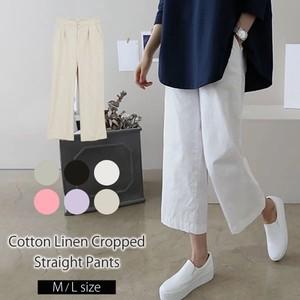 パンツ《コットンリネン素材 クロップドストレートパンツ 全6色 2サイズ》