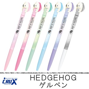 HEDGEHOG gel pen