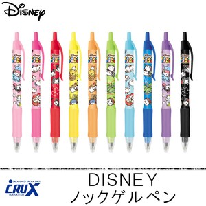 Lux Tsum Tsum Knock Type gel pen