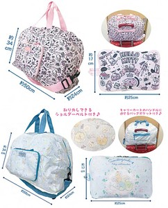 Sanrio San-x Objects and Ornaments Ornament Overnight Bag