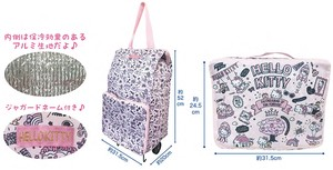 Sanrio Objects and Ornaments Ornament Trolley Bag Hello Kitty Pink